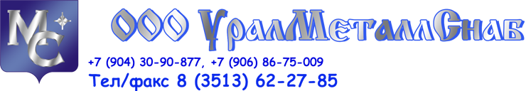 WWW.УРАЛМС.РФ